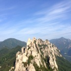 South Korea: My top five hikes